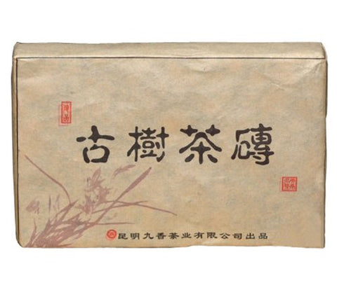 2008 Yr Old Tree Tea Brick Stale Aged Pu Er Tea Thick Sweet Puerh Tea 250g