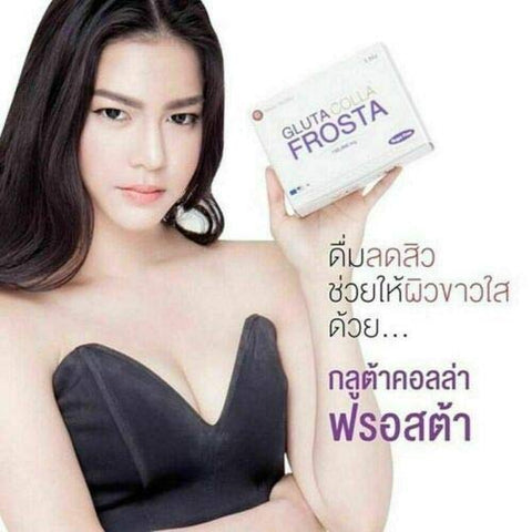 2X Gluta Frosta Colla 150,000mg Suger Free Aura Supplement 5 Sachets Smooth Skin