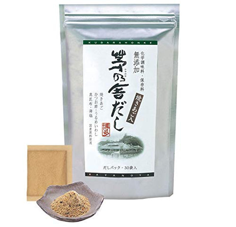 Kayanoya Original Dashi Stock Powder (8g packets x 30)