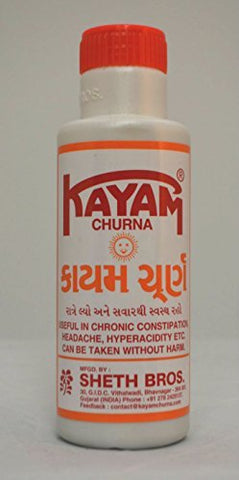 2 bottles of 100g Kayam Churna Kayam Churan Herbal Remedy Constipation Digestion Herbal Laxative Medicine 100% Ayurvedic - No UK Postage by A - Z Direct