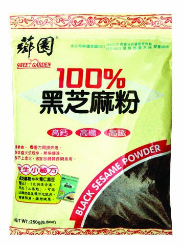 Sweet Garden Black Sesame Powder, 8.8--Ounce (Pack of 4)