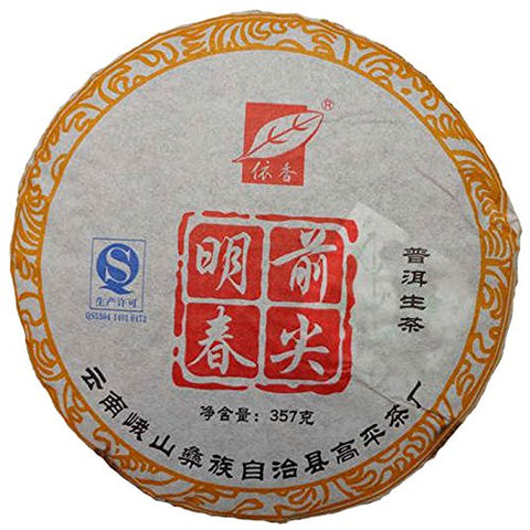 2008yr Before Pure Brightness Spring Pointed Spring Bud Pu'er Tea 357g