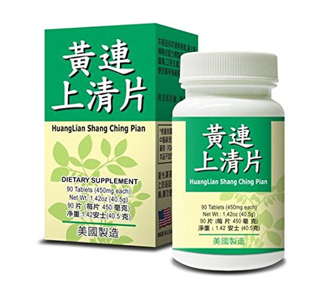 HuangLian Shang Ching Pian Helps Alleviate Occasional discomfort by establishing The Body's Natural Balance 90 Tablets 450mg Made in USA