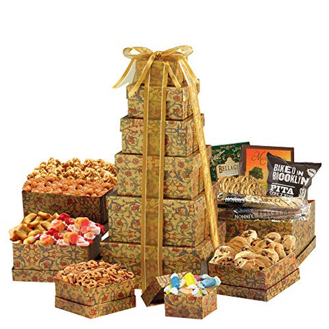 Broadway Basketeers Ultimate Sympathy Gift Tower