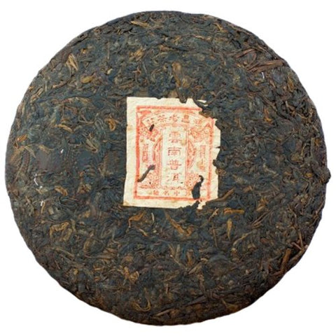 2000yr Yunnan Pu Er Hundred-year-old Tree Fragrant,sweet and Smooth357g