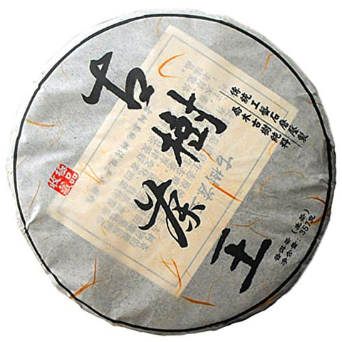 Arbor Pu Er Tea Menghai Old Tree Tea King Stone Compressed Pu'er Tea 357g