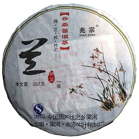 Orchid Pu Erh Tea Hundred Years Pu Er Tea 357g