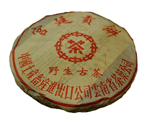 2000 Yr Court Palace Tribute Cake Zhong Cha Wild Aged Tea Stale Old Tea 200g