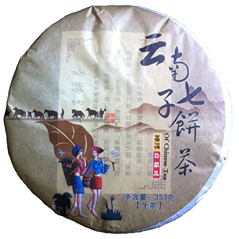 Menghai High Mountain Ecological Tea Pu'er Pu Erh Tea Cake 357g