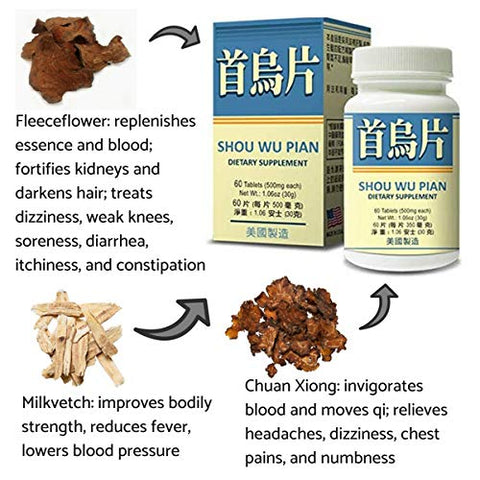 Shou Wu Pian :: Herbal Supplement for Calm Mind and Improve Sleep :: Made in USA