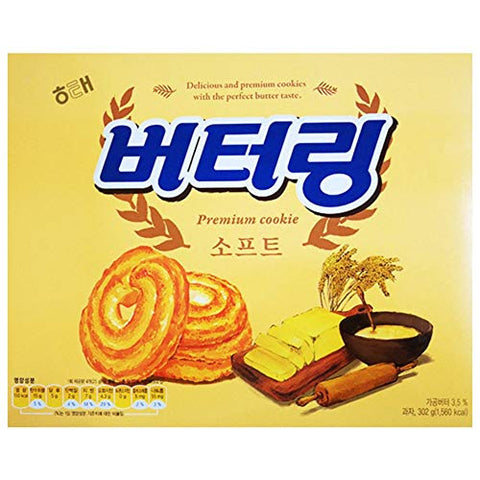 Haitai Butter Ring Soft | 302g | Korean Snack, Premium Cookie, Soft Butter Biscuit, ??