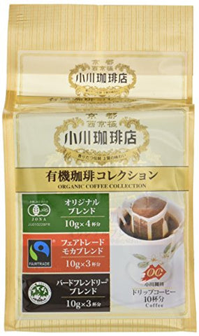 Ogawa Coffee Shop Organic Collection drip 10 Cups
