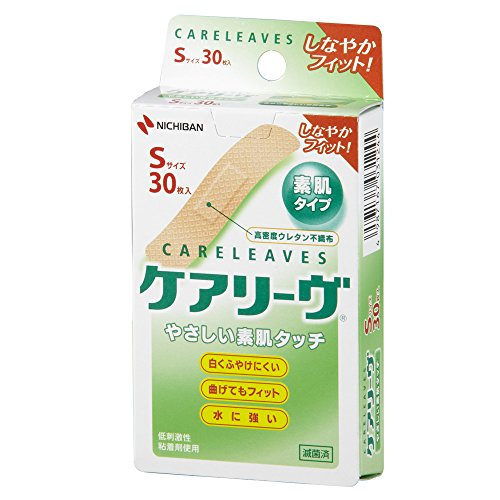 Care Reavu Sticking S Size - 30 piece