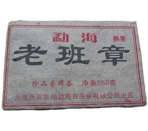 2002 Lao Banzhang Aged Tree Old Pu Er Tea Collective Stale Tea 250g