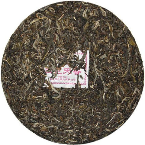 Old Tree Raw Pu Erh, Puer Tea Cake, Chen Sheng Hao 400g, 2013yrs