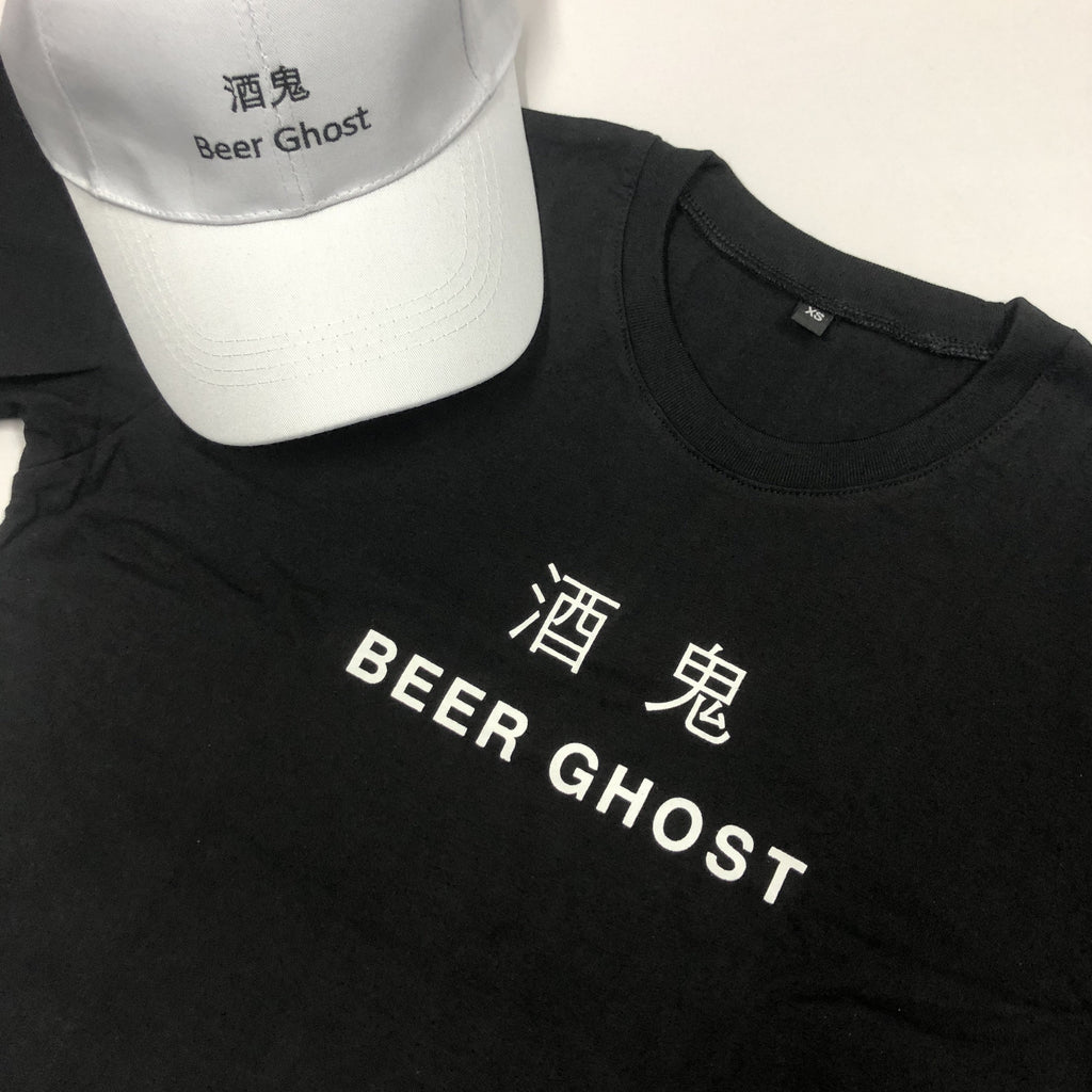 Kiki X Hopheads Beer Ghost Shirt