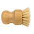 products/Hand-Brush-Sisal_Horizontal.png