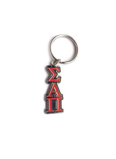 Sigma Alpha Pi Key Chain