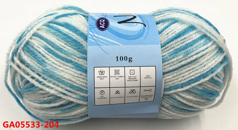 Acrylic Knitting Yarn Multi-Tone 100g 204