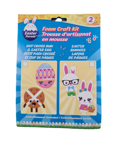 Easter Foam Craft Kit