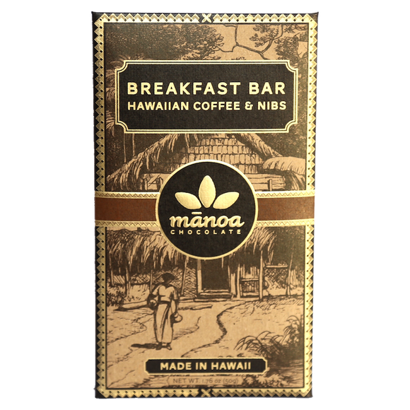 Nibs and Coffee Chocolate Bar -  1.76 oz