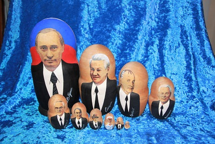 10 Piece Russian Leaders