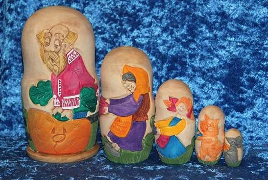 5 Piece Giant Turnip Carved