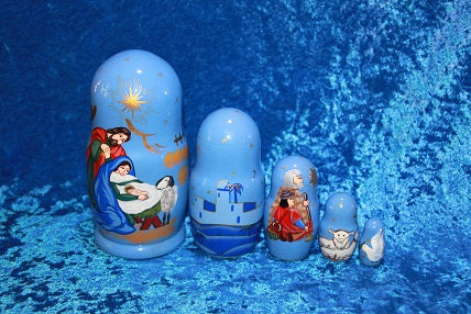 5 Piece Nativity
