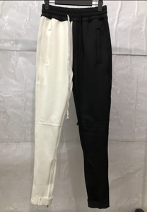 white and black fusion track pants