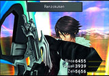 SQUARE ENIX Final Fantasy VIII Remastered (PS4)
