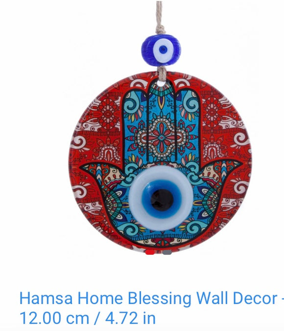 Hamsa Home Blessing Wall Decor 12cms