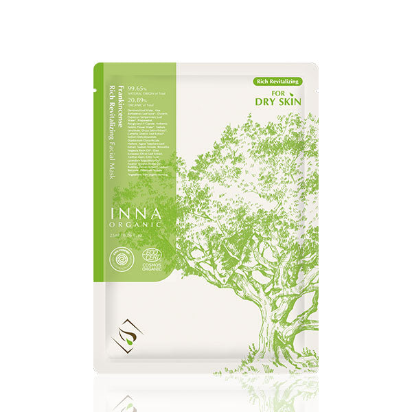 Inna Organic Frankincense Revitalizing Facial Mask - ECOLONE Beauty