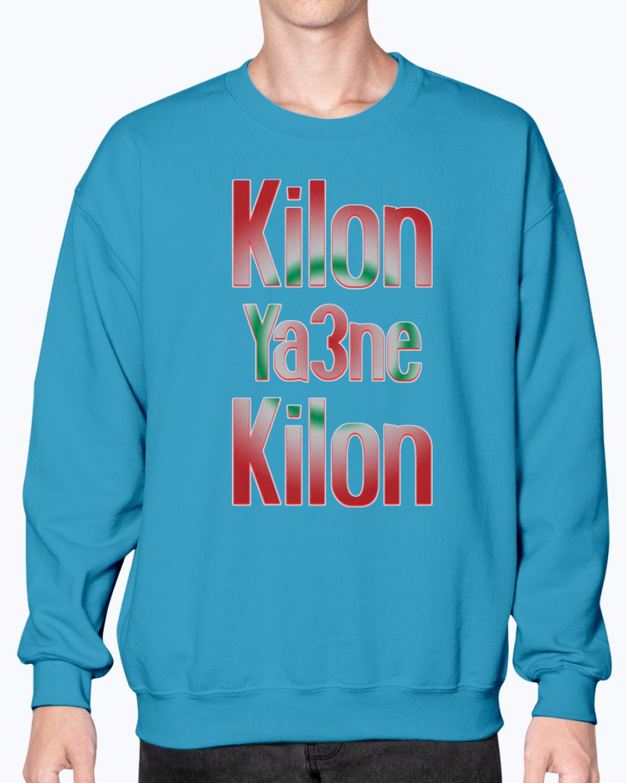 All Means All - BOLD (kilon Ya3ne Kilon) Crew Sweatshirt