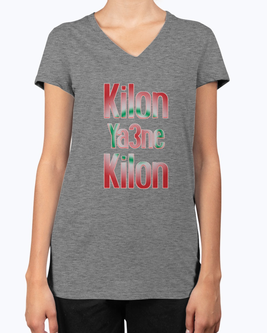Ladies V-Neck All Means All - BOLD (kilon Ya3ne Kilon)