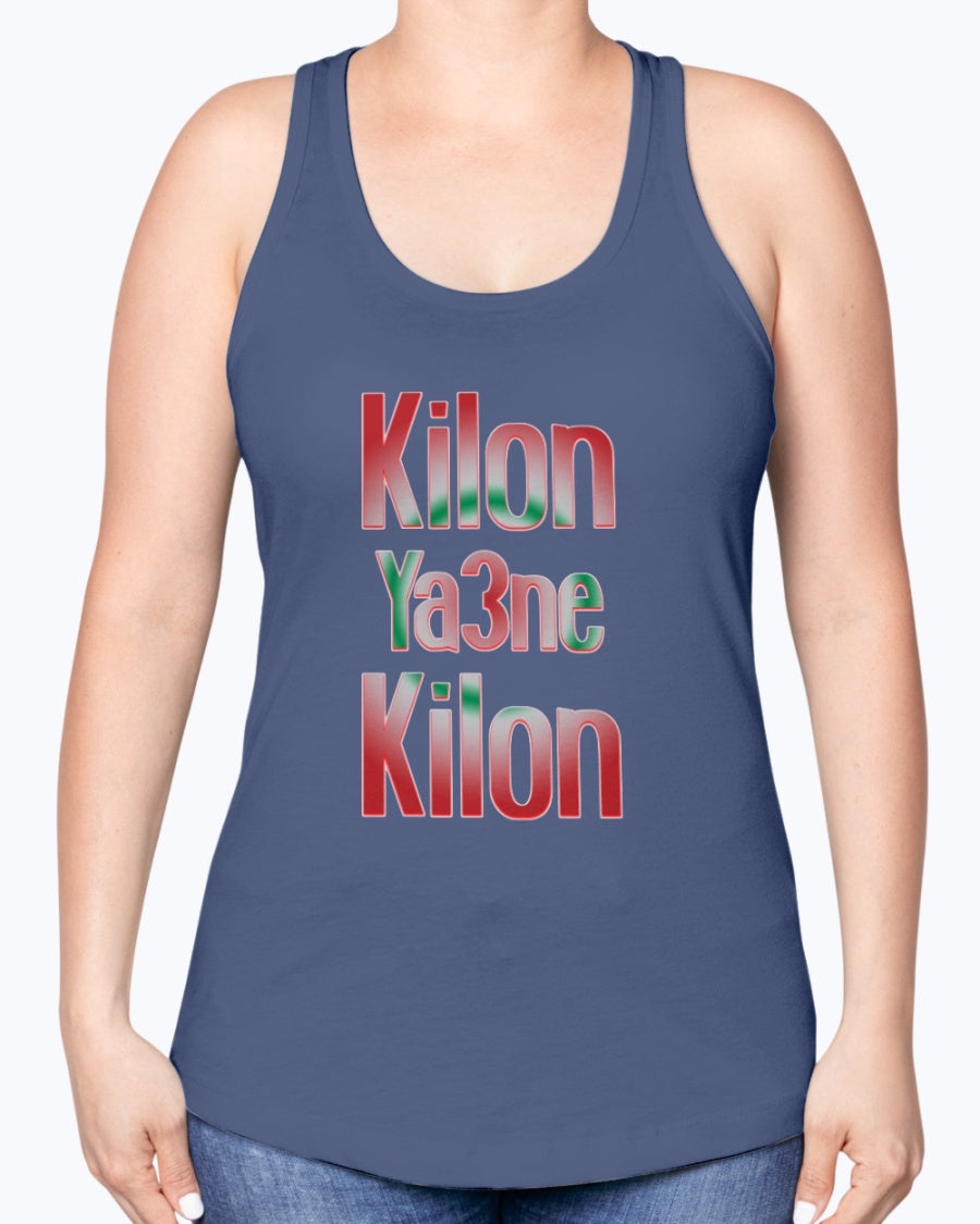 All Means All - BOLD (kilon Ya3ne Kilon) Ladies Racerback Tank