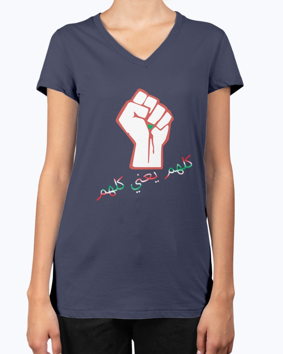 Ladies V-Neck All Means All - Arabic W/ Fist