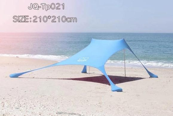 CHENNO Portable Pergola Windproof Beach Sunshade and Gazebo Tent - 210 X 210 - with Sand Anchors. Perfect Canopy Sun Shade Shelter tent