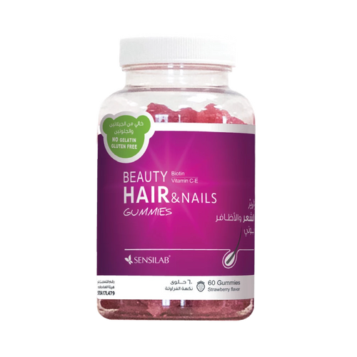 Beauty Gummies for hair and nails