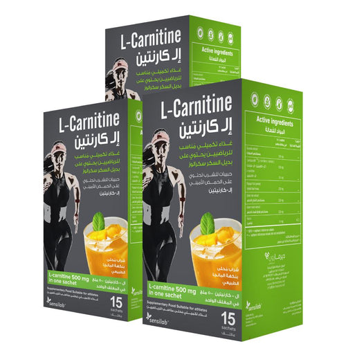 Offer L- Carnitine fat burning Drink 2+1