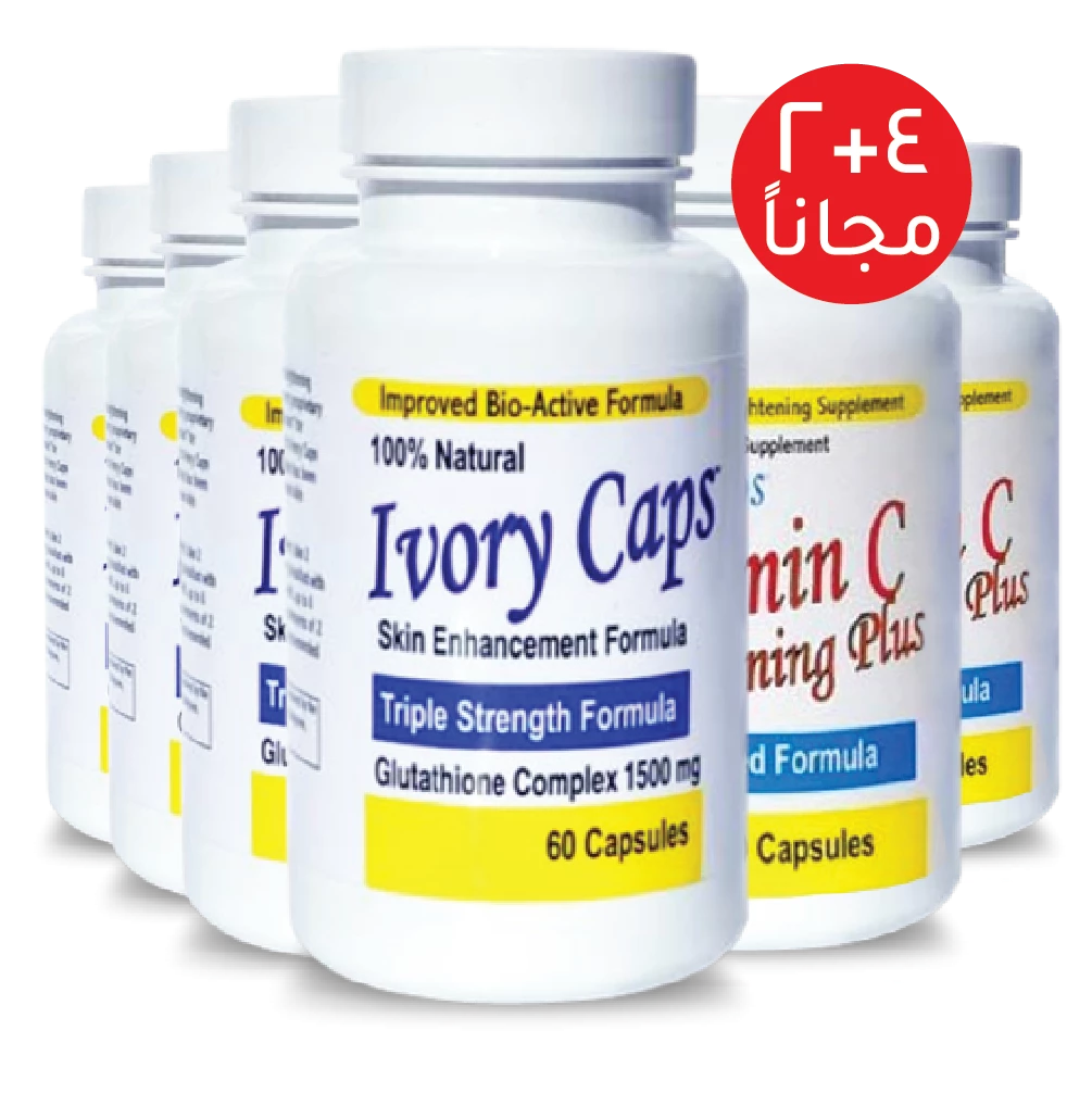 Ivory Caps advanced skin whitening Offer
