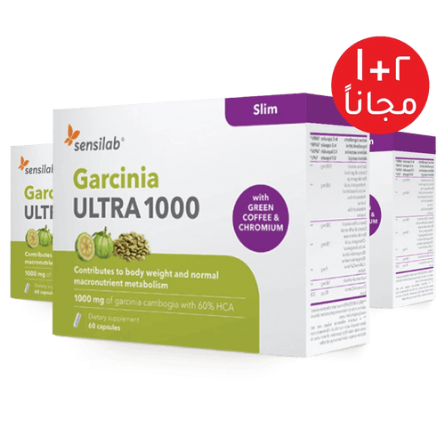 Offer Garcinia Ultra 1000 2+1 Free