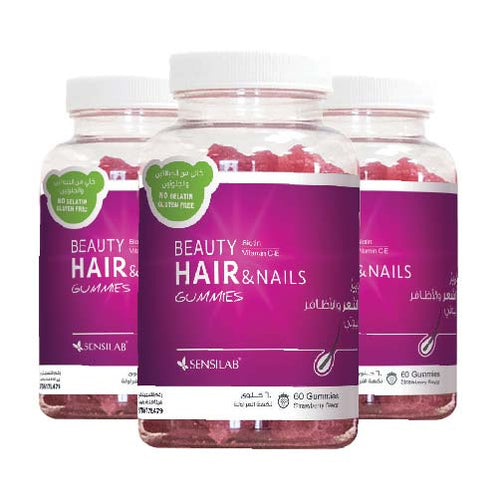Beauty Gummies for hair and nails 3 months offer