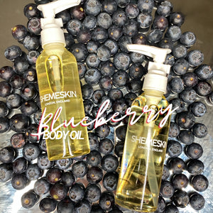 Blueberry Body Oil (100ml)