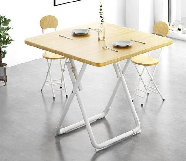 Montserat - Foldable Dining Table - Modernly Decor