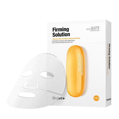 Dr.Jart+ - Dermask Intra Jet Firming Solution Mask (5pc)