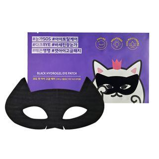 Etude house - Black Hydrogel Eye Patch
