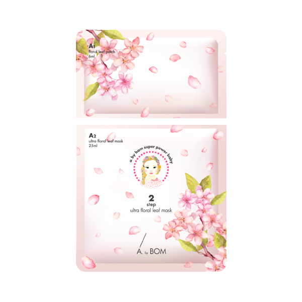 A by Bom - Ultra Floral Leaf Mask