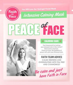 Faith in Face - Peace of Face Calming Hydrogel Mask (1pc)