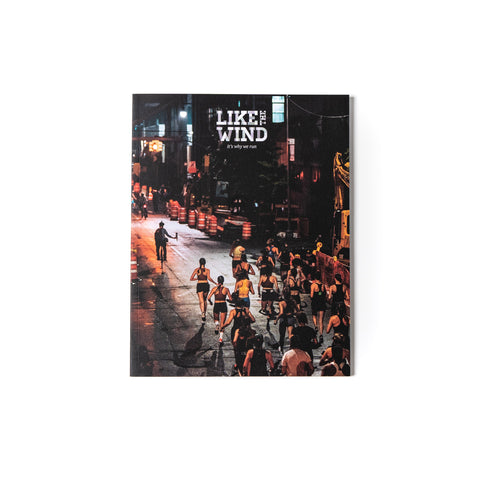Like The Wind Issue 23