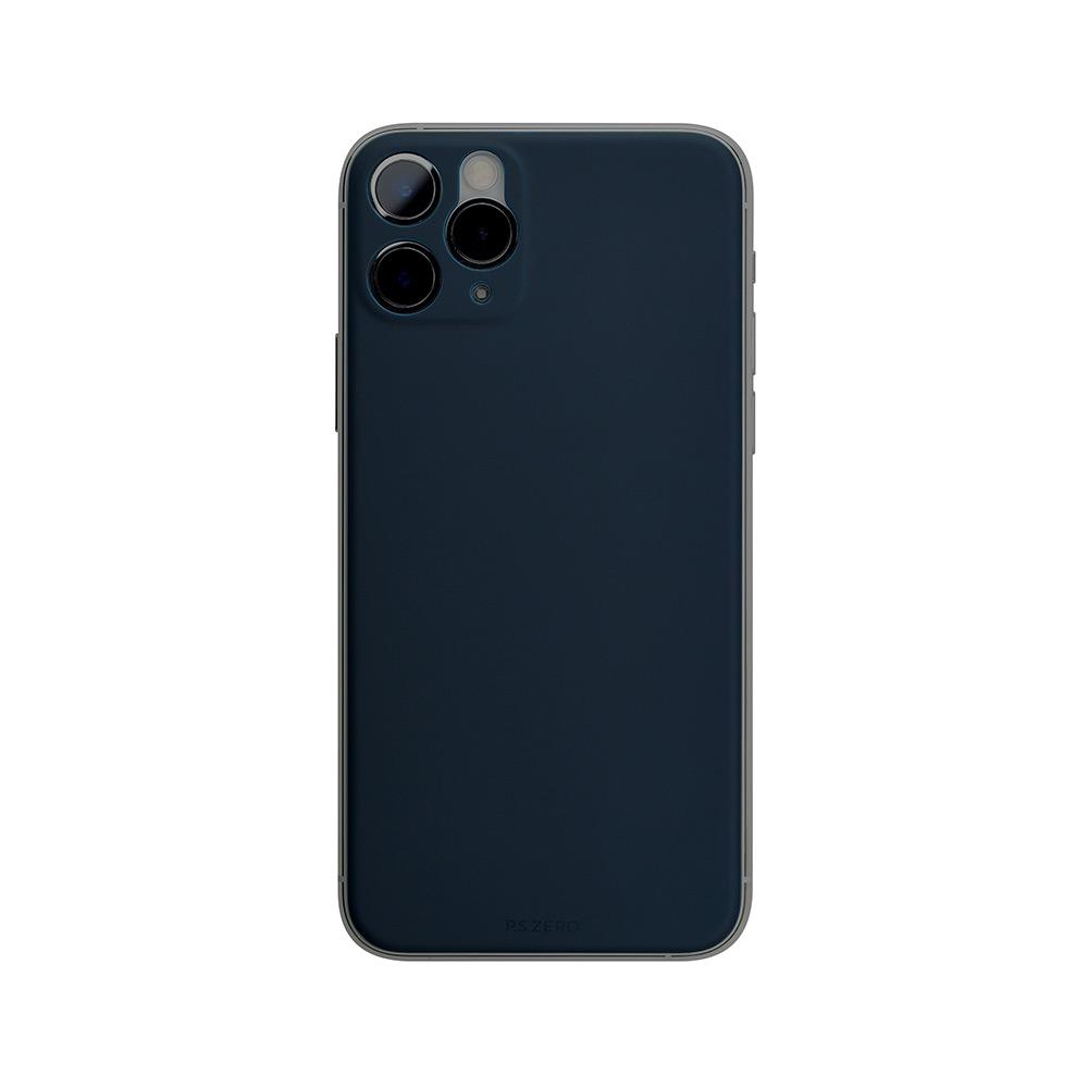 back-panel-wet-rubber-navy